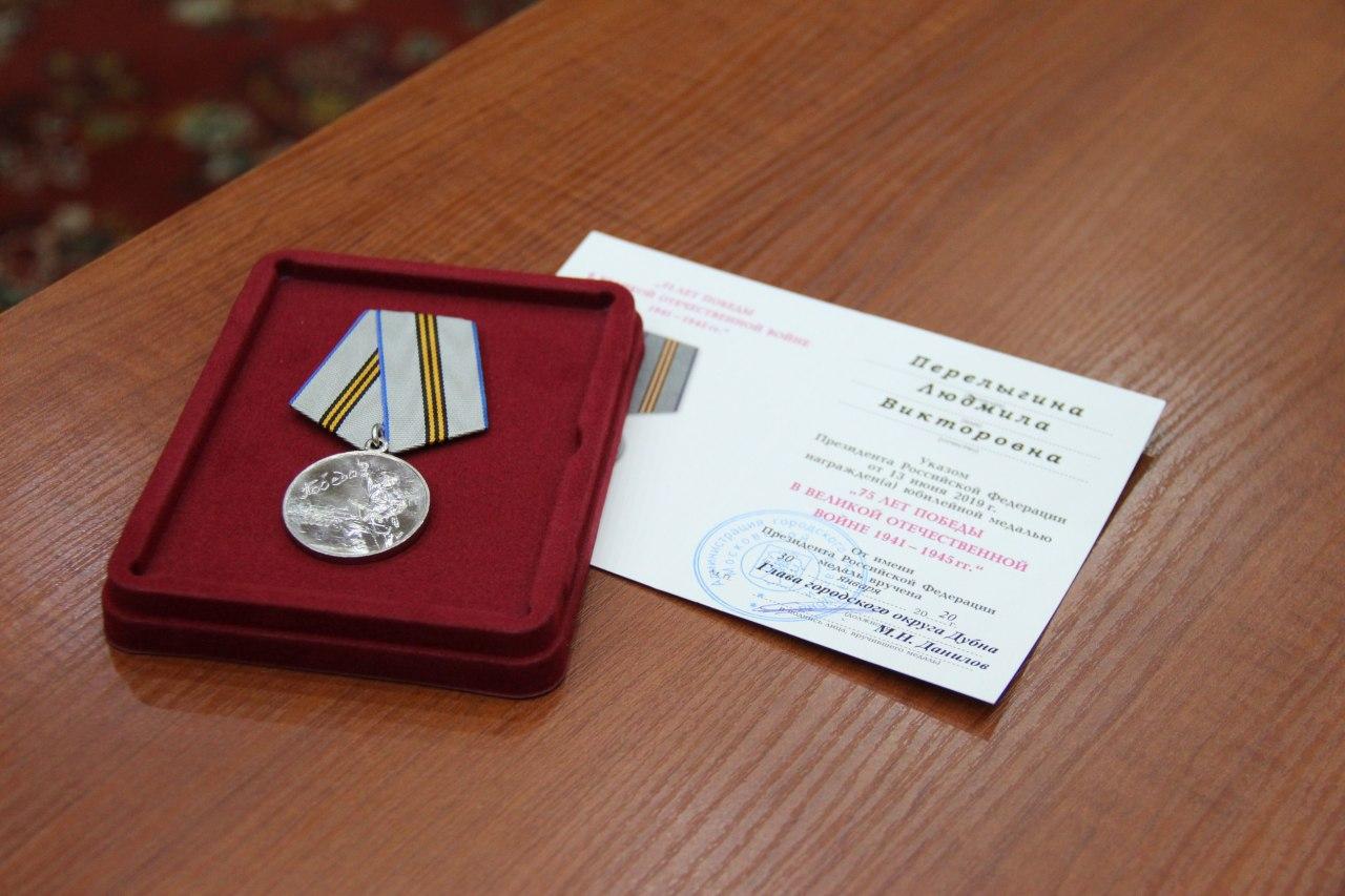 очень вручили медали ярославичу фото история фотокнига глубокого