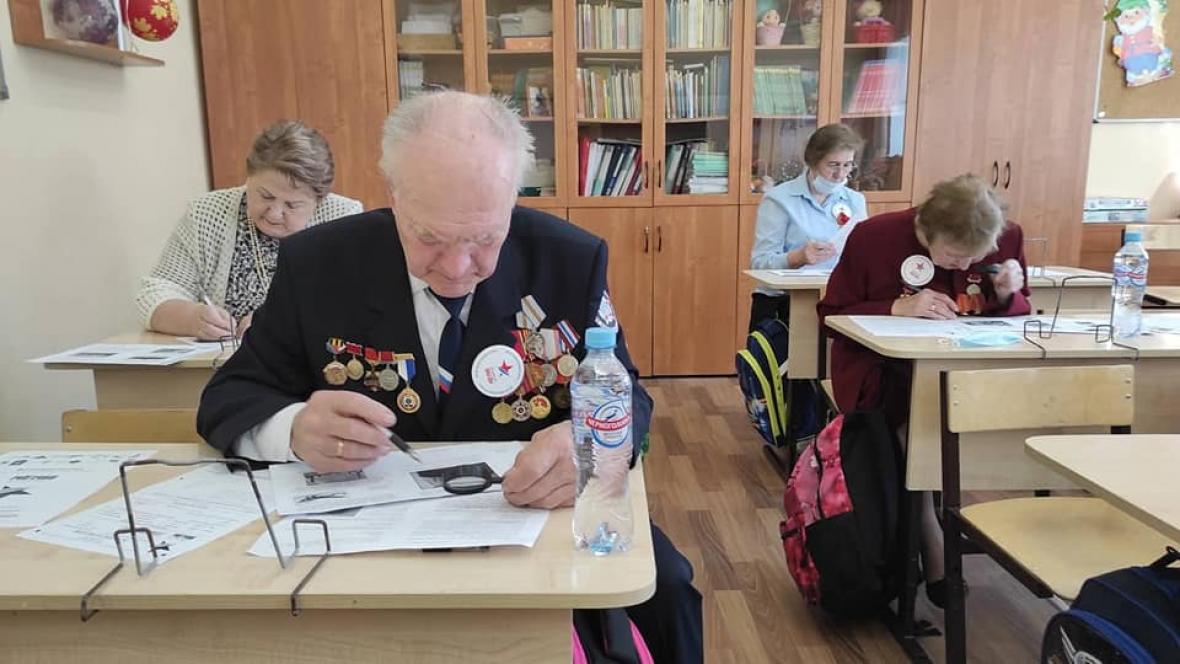 """""""Диктант Победы"""""""