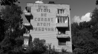 ул. Сахарова-15