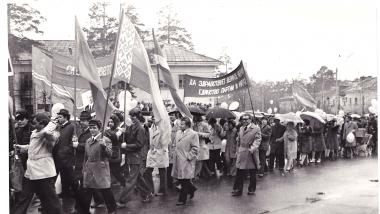 фото из архива Н.Н. Прислонова