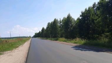 Фото: Правительство Тверской области
