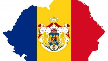Флаг и герб Румынии, где иностранцы могут вести бизнес