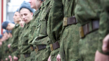 Повестка в военкомат prizyvanet.ru