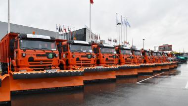 Министерство транспорта и дорожной инфраструктуры Московской области