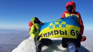 Фото: vk.com/kornilov_an
